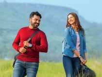 Dev Full Movie Download, Songs,And Lyrics