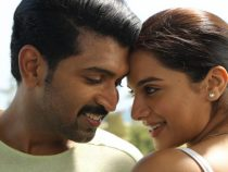 Thadam Full Movie Download, Songs, And Lyrics