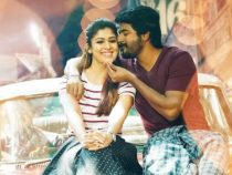 Mr Local Full Movie Download, Songs, And Lyrics
