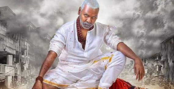 Kanchana 3 full movie Download, Song, Lyrics
