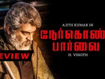 Nerkonda Paarvai Full Movie Download, Songs, And Lyrics